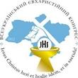 MEGHÍVÁS a Munkácsi Római Katolikus Egyházmegye minden hívének
