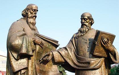 Modlitba k sv. Cyrilovi a Metodovi