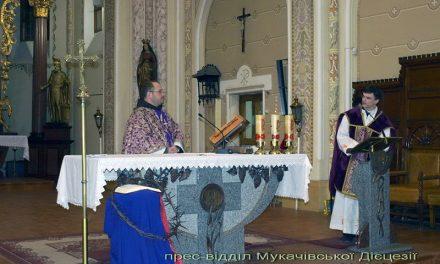 Гріх, віра і довіра – великопісні реколекції у храмі св. Мартина