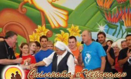 Cпільнота «Ченаколо» має намір відкрити будинок в Україні