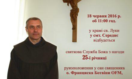 25-ї річниця  рукоположення о. Франциска Ботвіни