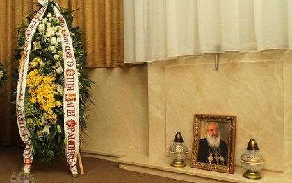 Блаженнішого Любомира поховали в крипті Патріаршого собору (прощальне слово Блаженнішого Святослава)