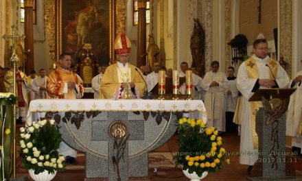 Єпископ Антал Шпані: За прикладом святого Мартина  дозволити Божій благодаті змінювати наше життя