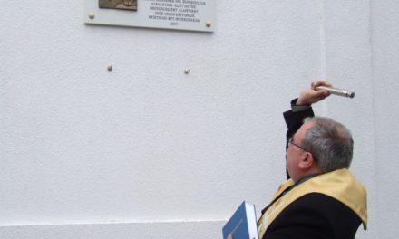 У Берегово прибув король Угорщини святий Ласло