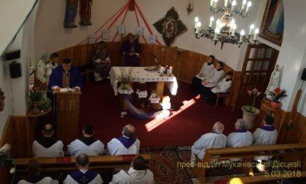 Духовна віднова духовенства Мукачівської Дієцезїі