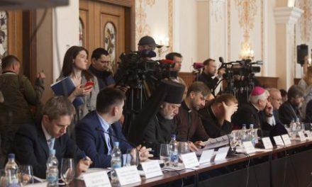 У Києві говорили про взаємини релігійних організацій, держави й суспільства
