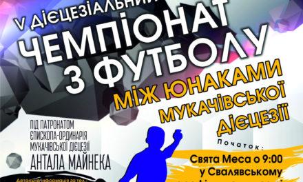 V чемпіонат з футболу у Мукачівській дієцезії