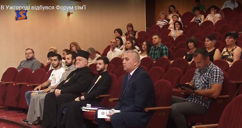 В Ужгороді відбувся форум сім'ї