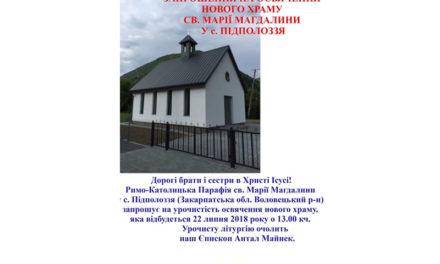 Запрошуємо на освячення нового храму
