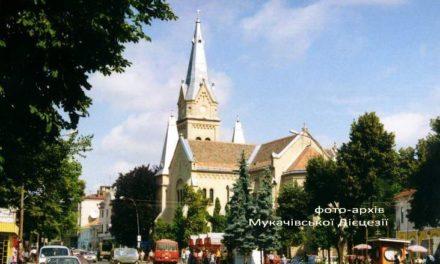 25-а річниця відновлення структур Римсько-Католицької Церкви на Закарпатті