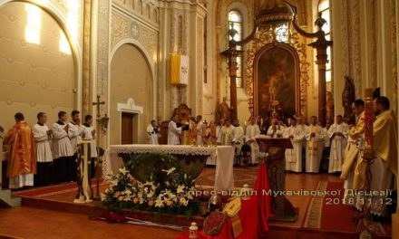 Зустріч духовенства Мукачівської дієцезії