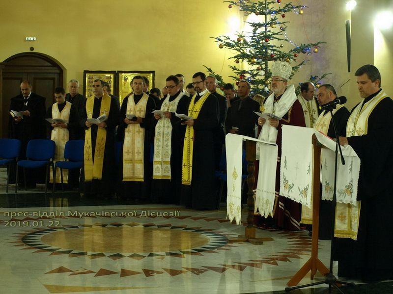 Відбулася екуменічна молитва у Мукачеві