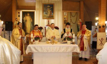 Духовна віднова з нагоди святкування дня богопосвячених осіб