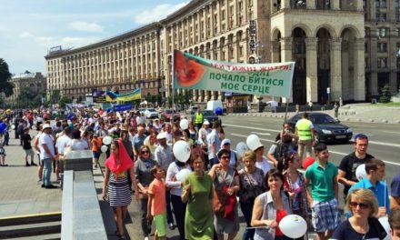 Визначені маршрут та дата Всеукраїнської Ходи на захист прав дітей та сімей