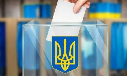 Звернення Ради Церков напередодні другого туру виборів Президента України