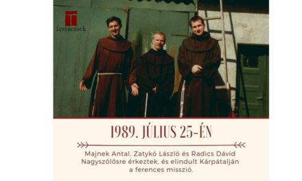 Початок францисканської місії