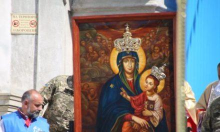 Оголошення щодо святкувань на честь Матері Божої Бердичівської
