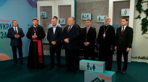 Резолюція учасників телемарафону «Україна за сім'ю»
