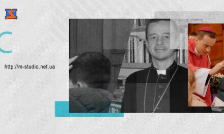 """Єпископ Микола Лучок: Про """"любов"""" і """"не любов"""" (частина 2)"""