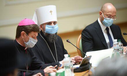 Рада Церков закликає Уряд збалансувати обмеження богослужінь