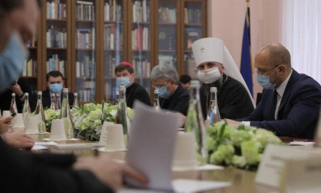 Прем'єр-міністр закликав ВРЦіРО об'єднати зусилля в боротьбі з COVID-19 у період зимових свят