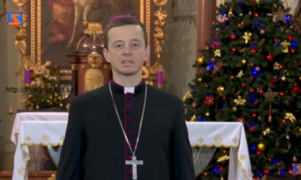 Привітання з Різдвом Христовим! Микола Лучок, єпископ-помічник