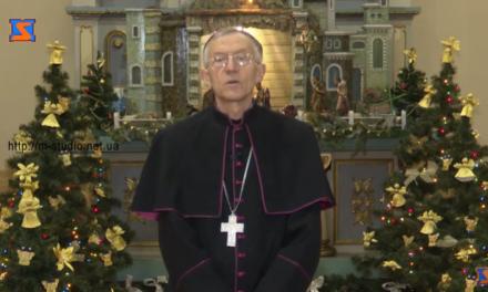 Привітання з Різдвом Христовим! Антал Майнек, єпископ-ординарій