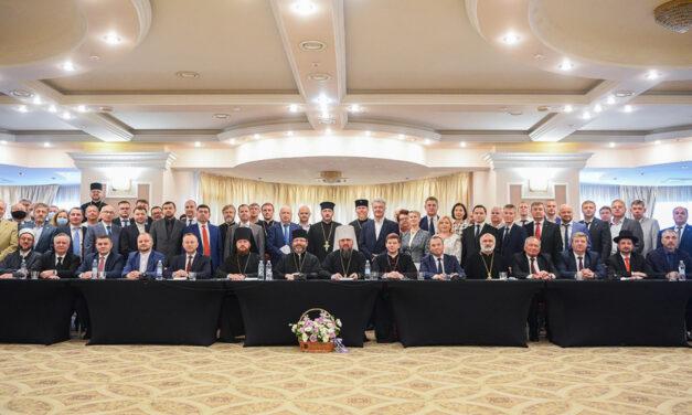 Комюніке ювілейного засідання ВРЦіРО, присвяченого 25-річчю її діяльності
