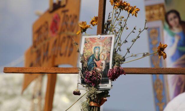 Святкування у Бердичеві