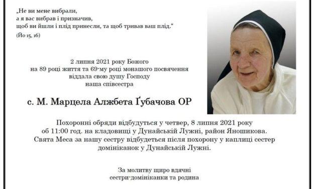 Спочила у Бозі сестра Марцела Ґубачова ОР