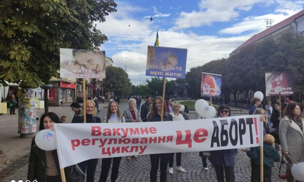 Хода на захист життя та сім'ї у Мукачеві